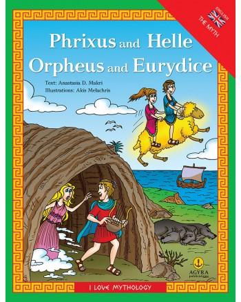 Phrixus and Helle Orpheus and Eurydice / Φρίξος και 'Έλλη Ορφέας και Ευριδίκη | E-BOOK
